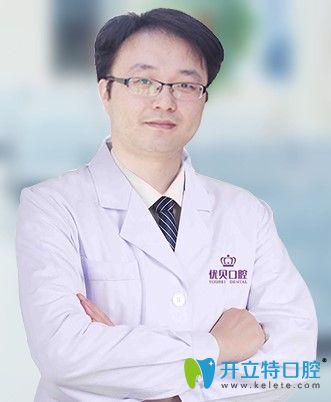 北京优贝口腔医生刘洋
