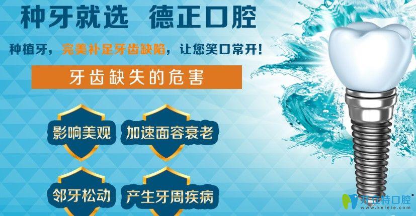悄悄告诉你们郑州哪家口腔做种植牙价格便宜而且效果还好