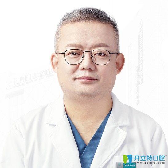 重庆团圆口腔院长李璞个人图