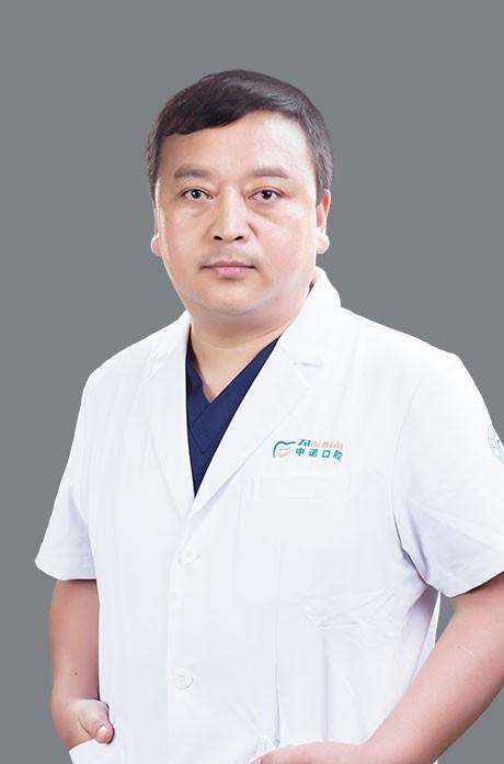 石家庄中诺口腔医院刘世恒