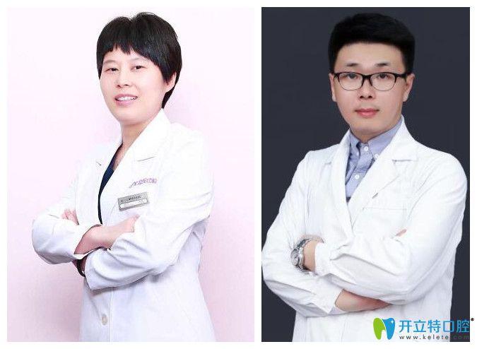 靖江艾齿嘉口腔部分医生图