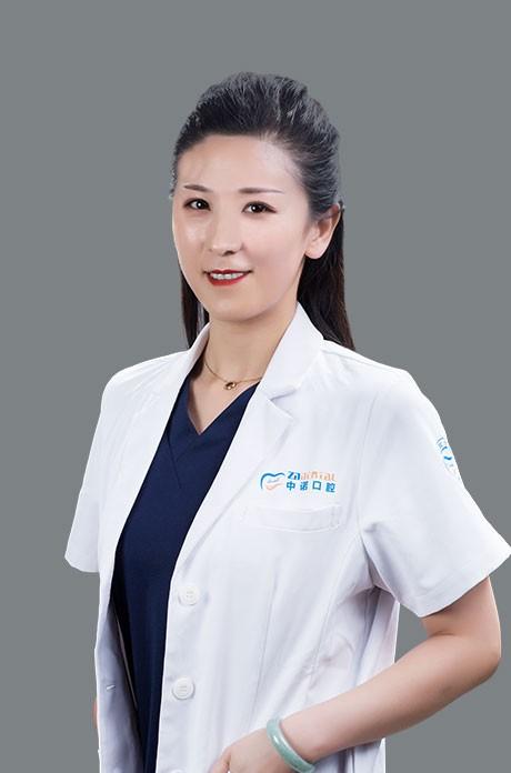 石家庄中诺口腔医院赵韵