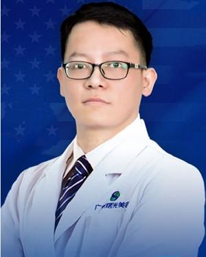 广州曙光口腔医院GaryChen