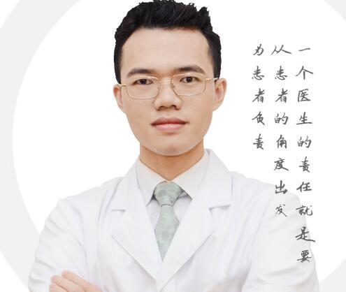 清远德艺口腔诊所李艺