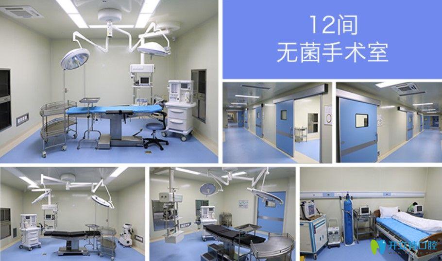 苏州康美医院手术室
