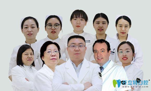 德恩口腔医生团队图