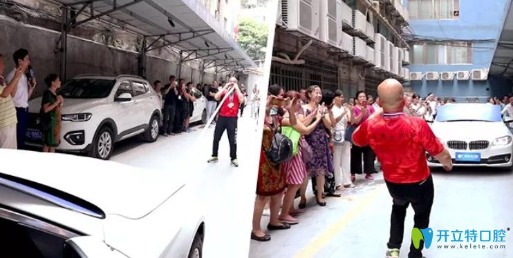 震惊!六旬老人在广州曙光用德系种植牙成功拉动1.8吨汽车