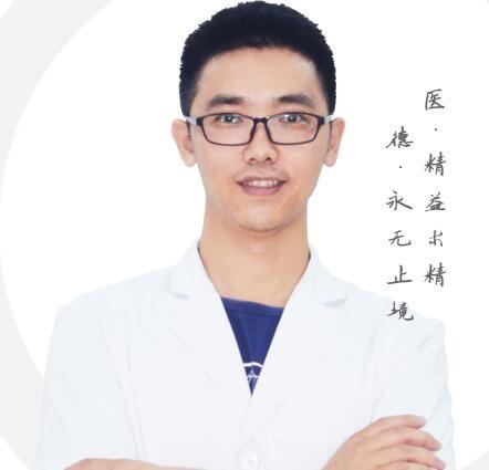 清远德艺口腔诊所张海龙