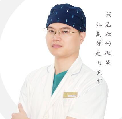 清远德艺口腔诊所陈小骋