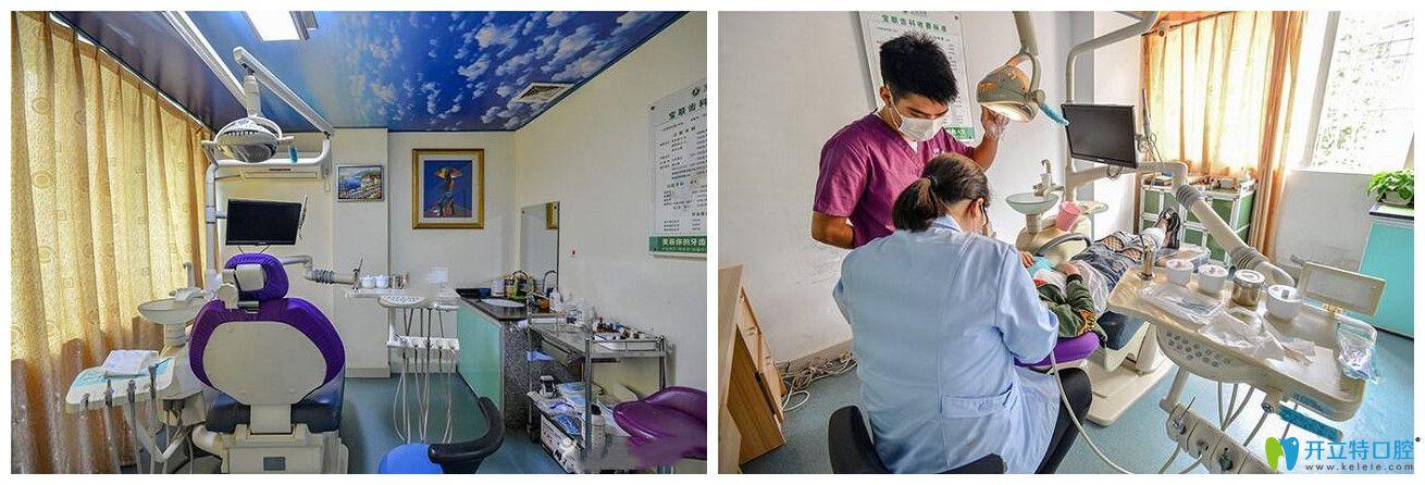 萌牙口腔的医疗设备