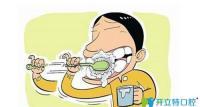 科普篇:错误的刷牙方法会导致楔状缺损吗?该怎么修复?