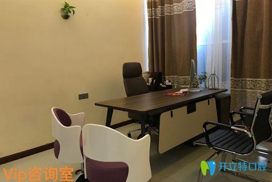 深圳质美齿科咨询室