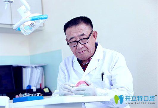 深圳赛亚齿科创建人杨盛玉医生
