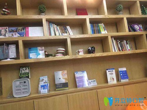 深圳徕可口腔环境好吗
