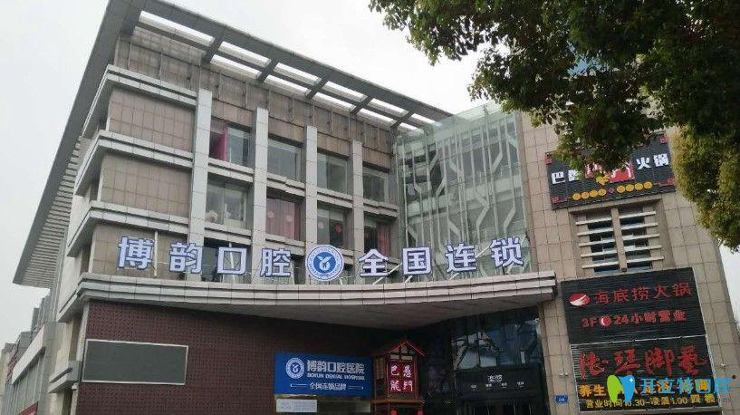 南京整牙多少钱?来看南京这几家口腔医院牙齿矫正报价表