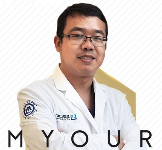 重庆美奥口腔医院伍正辉