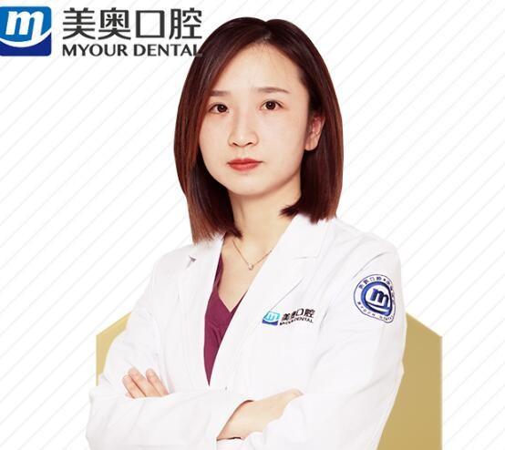 重庆美奥口腔医院李雪松