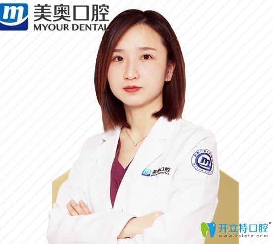 李雪松美奥口腔综合科医生