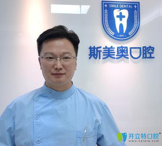 深圳斯美奥口腔医生图