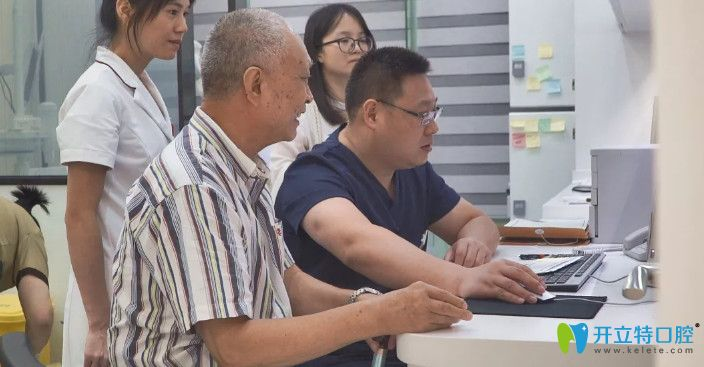 黄叔叔广州广大口腔医生会诊过程