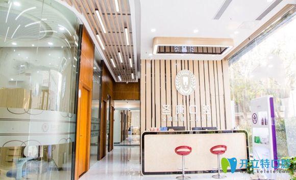 9.21来上海圣康齿科体验时代天使免费口扫及隐形矫正7折优惠