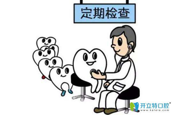 儿童涂氟和窝沟封闭多少钱?国庆到上海圣贝口腔低至77元起