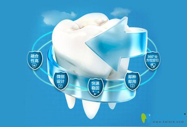 美莱口腔种植牙优势