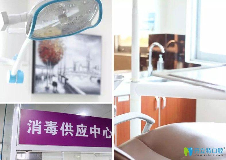 广州增城致美口腔专业的消毒措施
