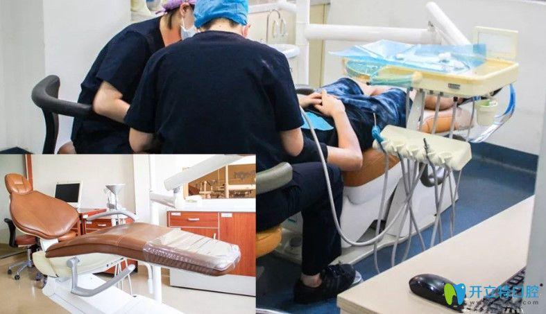 广州致美口腔医生手术过程图示