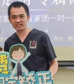 南昌维乐口腔医院杨高