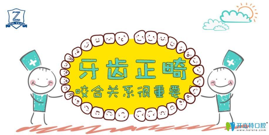 深圳雷蕾口腔牙齿矫正收费适中,隐适美不拔牙矫正价格才..