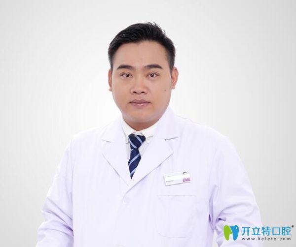 萌牙口腔医师集团创始人黎贤强