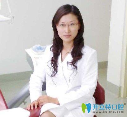 北京世济医院口腔科姜琳琳