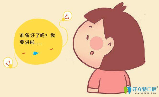 为了解天津中诺口腔种植牙怎么样?特地参加了种牙直播会