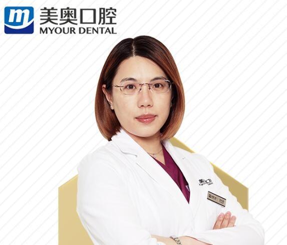 重庆美奥口腔医院张书垣