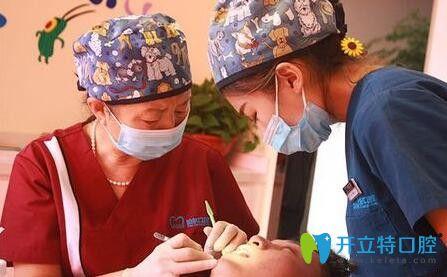 东营铂尔口腔专业诊疗服务