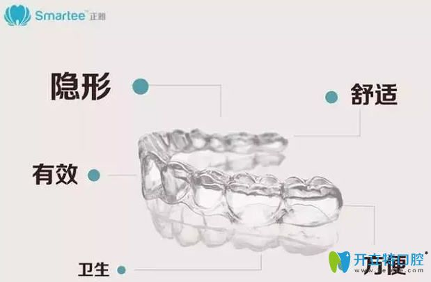 正雅隐形矫正牙套