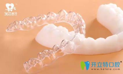 360美牙隐形矫正牙套