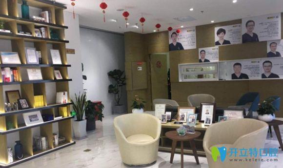 北京维乐口腔医生团队图