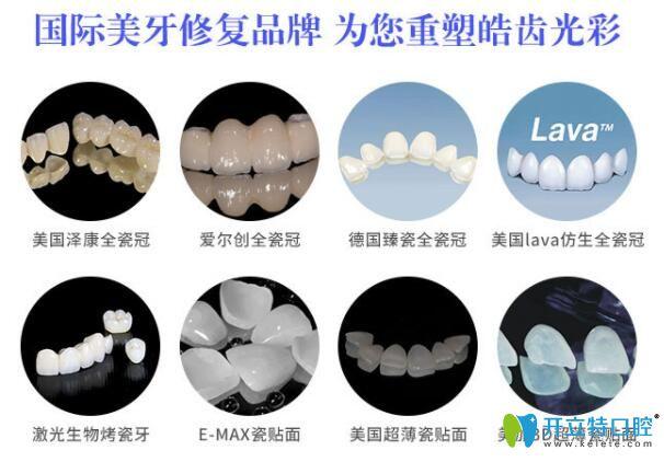 成都博爱口腔牙齿修复品牌
