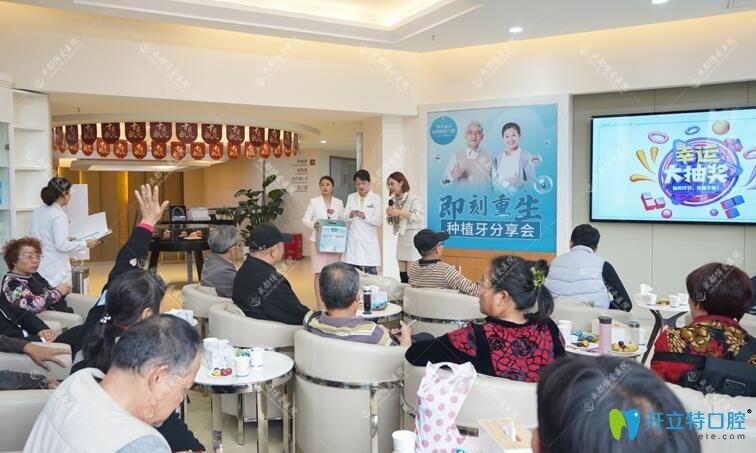 参与重庆博爱口腔即刻种植牙分享会,烤瓷冠免费升级全瓷冠