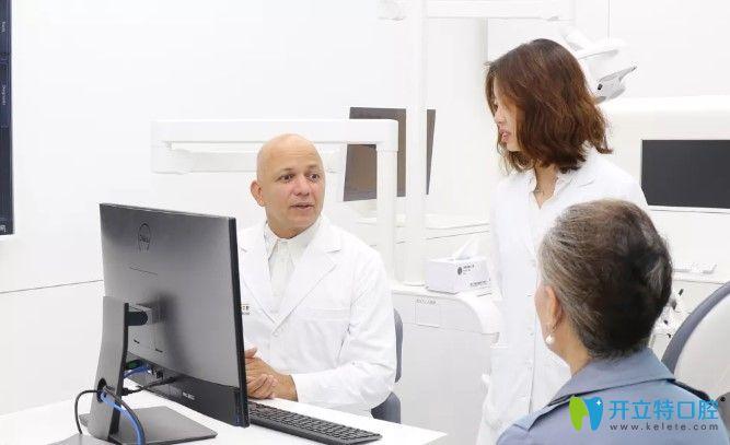 德国医生给老妈给老妈分析她的牙齿情况设计方案