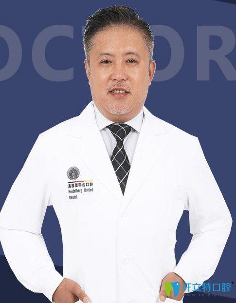 北京海德堡联合口腔医院吴华庭