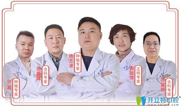 武汉优益佳口腔怎么样?为啥说它是武汉性价比高的牙科机构