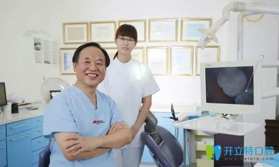 爱齿口腔牙齿矫正医师