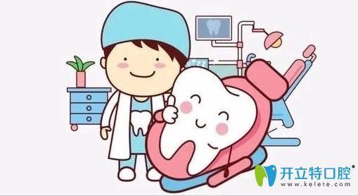 问:杭州牙科哪里便宜又好?网友推荐全好口腔,说价格较实惠