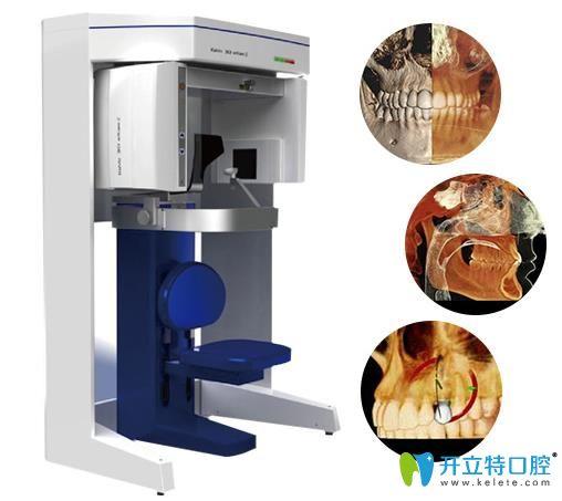 辰睦口腔种植牙机器