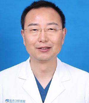 咸阳海涛口腔医院赵海涛