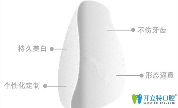 牙齿美容修复技术