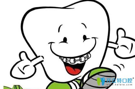 这有武汉仁爱口腔提供的牙齿矫正视频过程